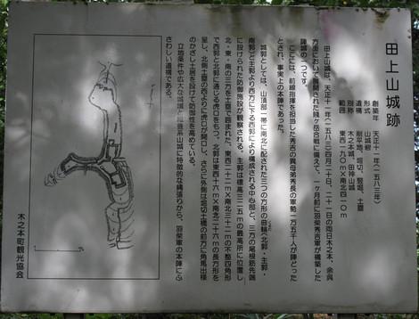 20121006hike_77w