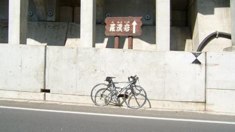 060503ride_30
