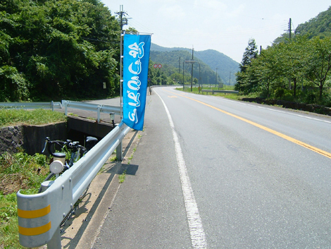 060806ride_25