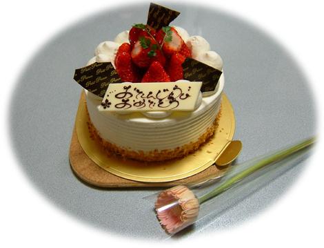 Charmy_birthday_2008_2