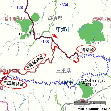 Map20080810plan