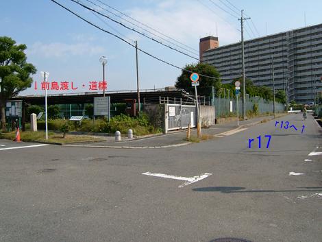 20081004ride2_2