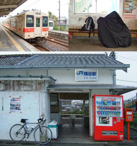 20081012ride_2