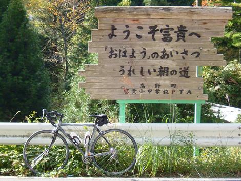 20081012ride_34