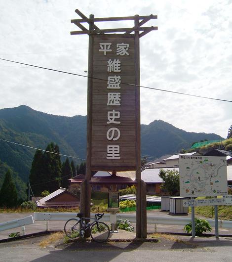 20081012ride_140