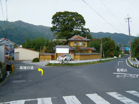 20081025ride_8