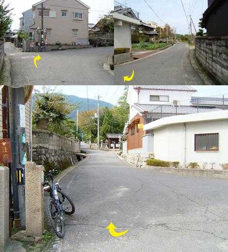 20081025ride_123