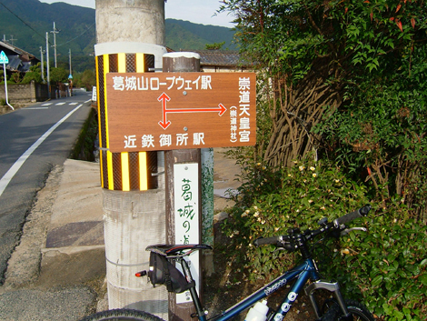 20081025ride_4c