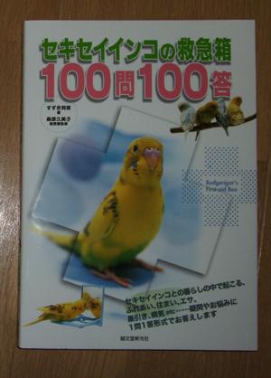 0811book6