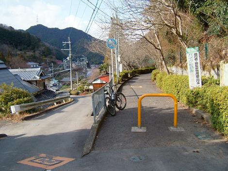 20090125ride_198