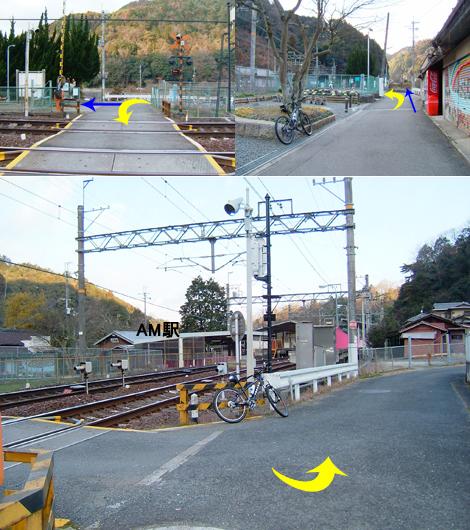 20090125ride_4