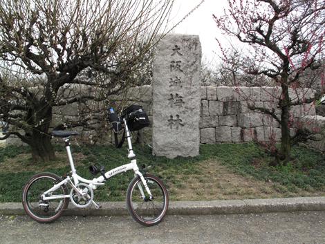 20090228ride_23