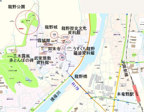 Submap20090329_2