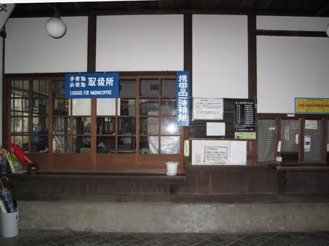 20090412ride_151