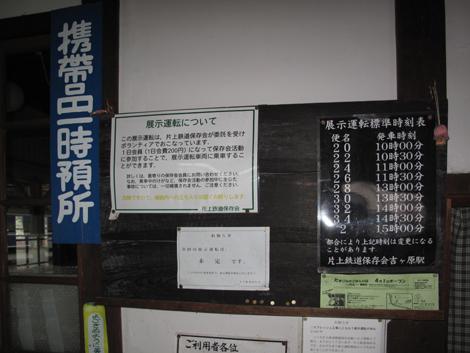 20090412ride_152