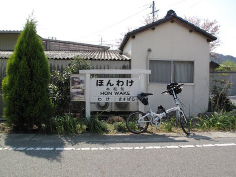 20090412ride_40