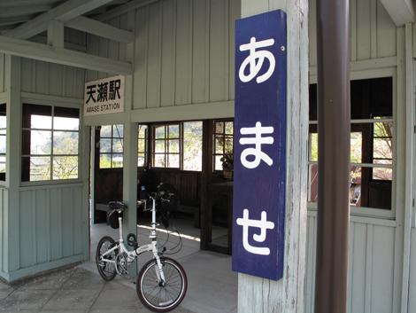 20090412ride_64