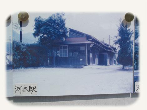 20090412ride_81