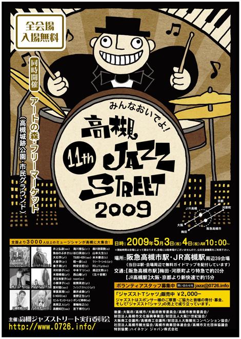 Jazz090503_0
