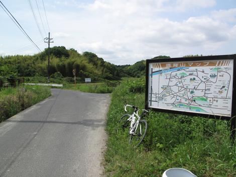 20090523ride_12