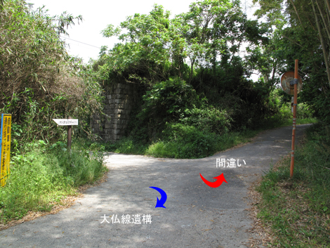 20090523ride_39