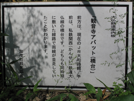20090523ride_47
