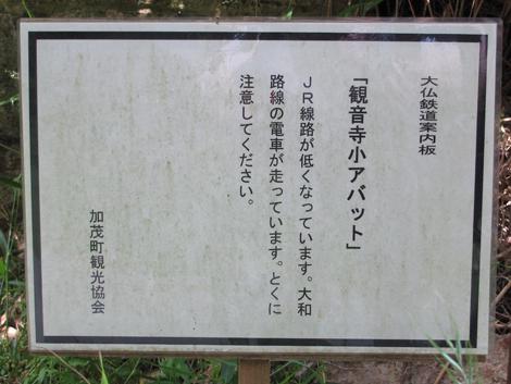 20090523ride_52