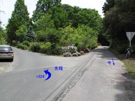 20090523ride_78