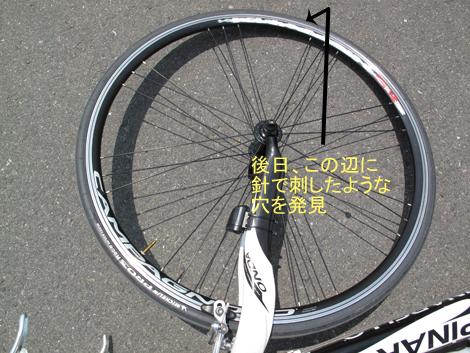 20090523ride_81