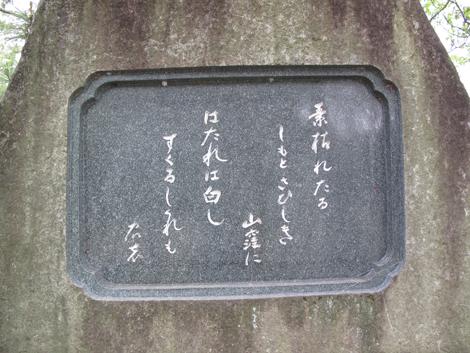 20090530ride_31