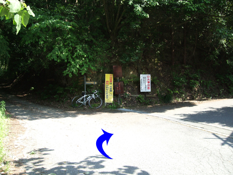 20090601ride_15
