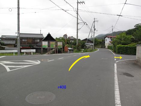 20090607ride_18