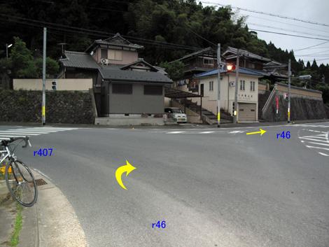 20090607ride_2