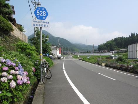 20090705ride_9