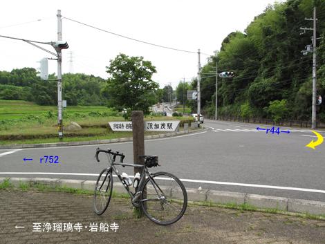 20090728ride_19