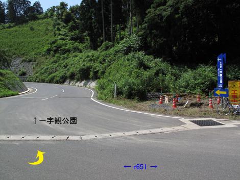 2009_0808ride_37