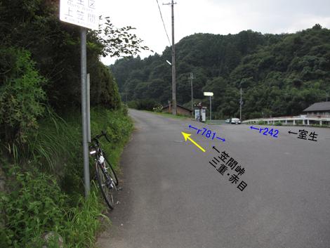 090815ride_178