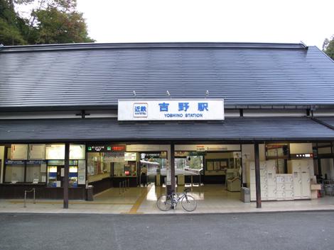 20091004ride_279