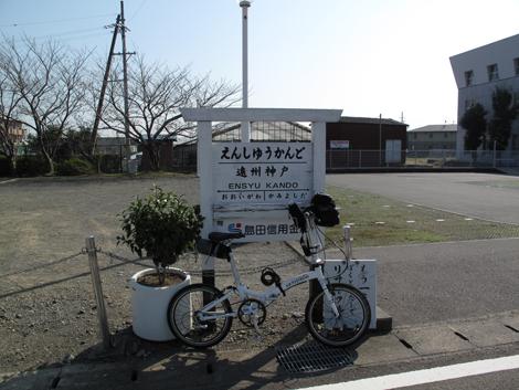 20091031ride_65