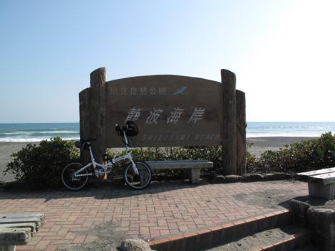 20091031ride_84