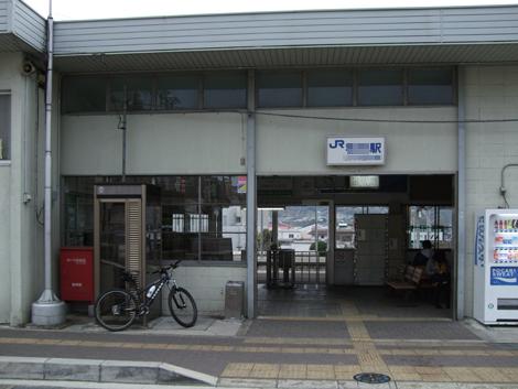 20091220ride_1