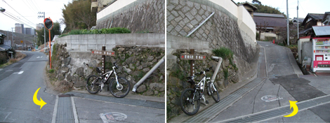 20100103ride_1