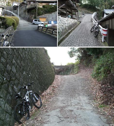 20100103ride_23