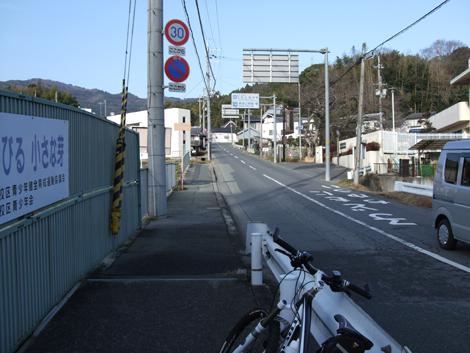 20100103ride_39