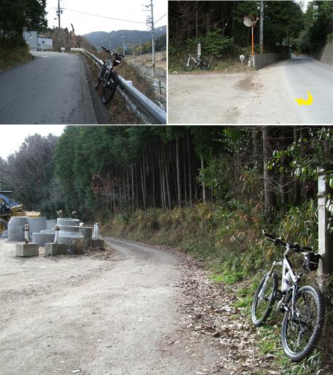 20100103ride_84b