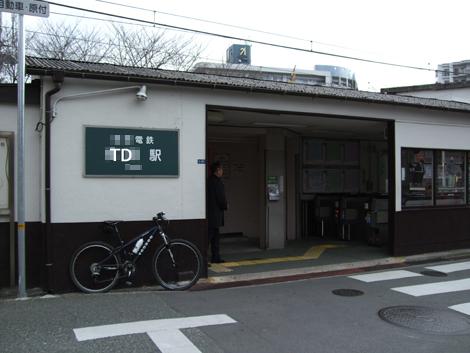 20100110ride_121