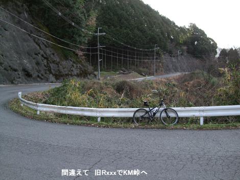 20100124ride_12