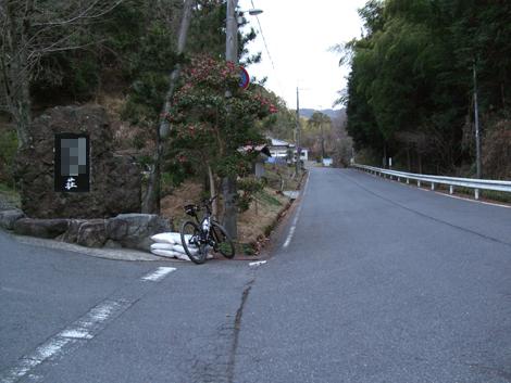 20100124ride_3