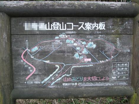 20100206ride_14