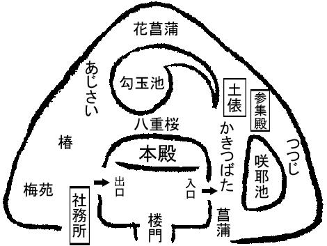 20100228ride_55
